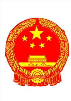 矢量海军军徽B式图片