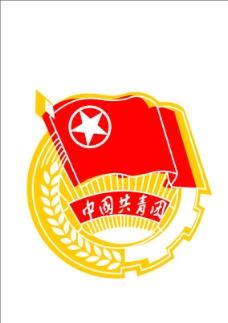 矢量青团团徽图片