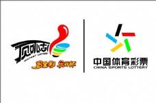 矢量中国体育彩票顶呱刮标志
