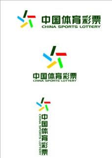 矢量中国体育彩票标志组合图片