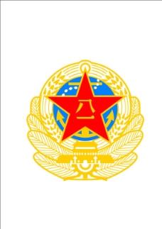 矢量海军军徽式图片