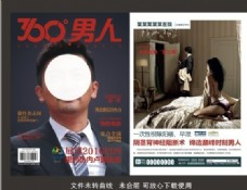 男科杂志广告