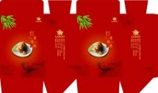 端午节棕子盒包装盒图片