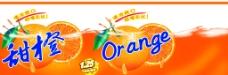 甜橙果汁包装图片