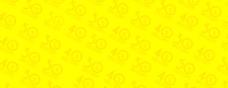 黄色百分比背景图片