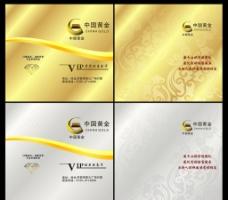 中国黄金贺卡图片