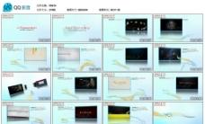 视频展示AE模版