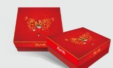 礼品盒 喜事 喜庆等包装设计 (平面图)图片
