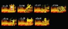房地产墙体广告图片