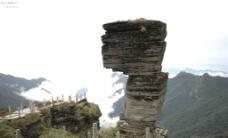 梵净山 蘑菇石图片
