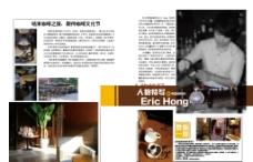 杂志设计矢量图图片