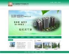 房地产公司网站设计图片
