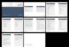 法律产品手册图片