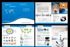 中国防伪画册图片