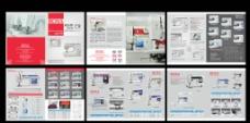 缝纫机产品手册图片