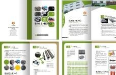 机械公司画册图片