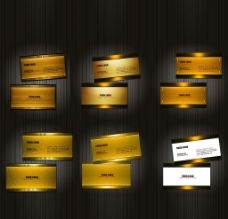 金属高档名片模板下载图片
