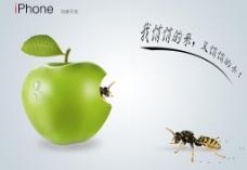 iphone创意无线图片
