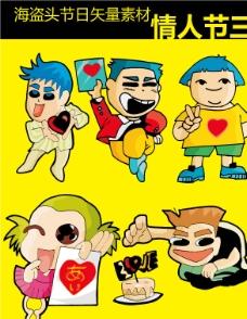 情人节 矢量卡通素材图片