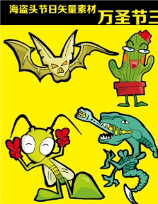 万圣节 矢量卡通素材图片