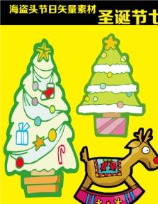 圣诞节 矢量卡通素材图片