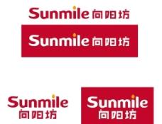 向阳坊最新logo确定版图片