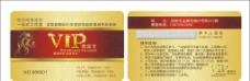 理发 造型 PVC卡图片