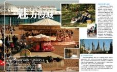 旅游杂志设计图片