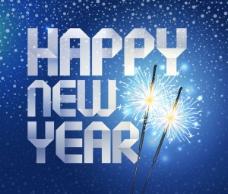 新年快乐矢量素材