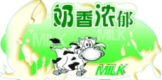 牛奶异形广告图片