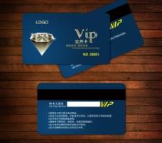 vip 卡片 至尊贵宾卡图片
