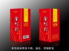 金刚刺 酒盒 (展开图)图片
