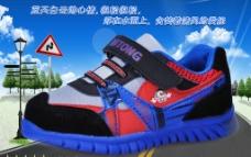 儿童鞋子海报图片