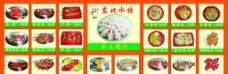 东北水饺手工制作图片