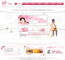 美甲美容网站模板图片