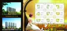 房地产宣传画图片