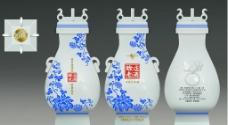 漆方壶 青花款图片