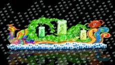 彩船设计效果图图片