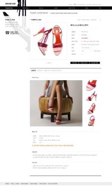 女鞋网页图片