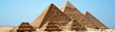 金字塔全景照片图片
