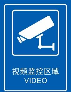 公共安全视频监控区域图片