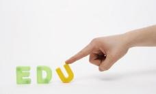 玩具字母图片