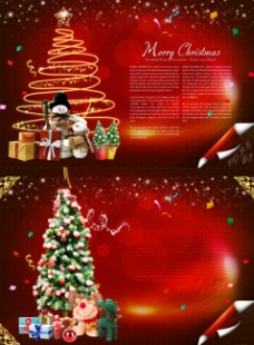 经典圣诞宣传海报