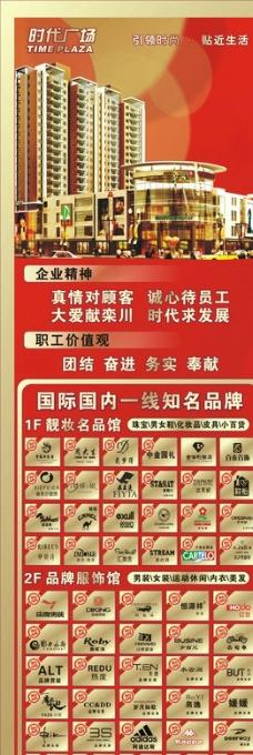商场海报图片