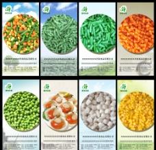 冷冻食品展板图片