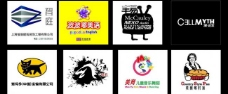 公司标志 企业logo 企业标志 企业logo大全图片