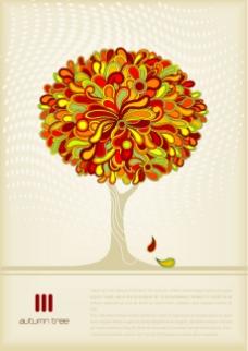 矢量絢麗樹木海報背景