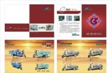 红色电动三轮车画册图片