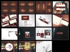 餐饮企业VI设计图片