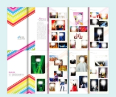 舞台宣传折页图片